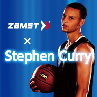 ec_curry_header