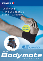 pk_ankle