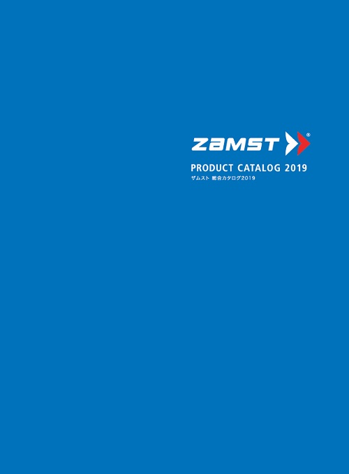 ZAMST 総合カタログ 2019<br />