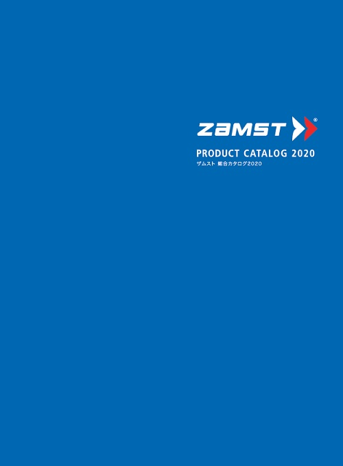 ZAMST 総合カタログ 2020<br />