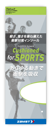 Cushioned for SPORTS
