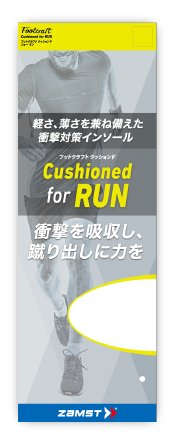Cushioned for RUN